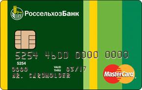 Взять кредит в банке