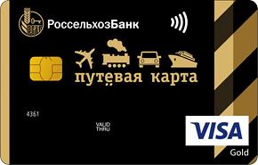 Онлайн заявка на кредит в Почта Банк - Оформить