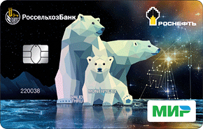 Отзывы о Кредитах в БМ-Банке