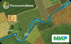 Кредит онлайн Грошові позики онлайн за 15 хвилин
