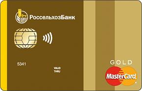 Кредиты: специальные предложения от топ 10 банков Москвы