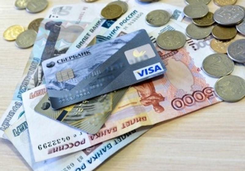 кредит наличными для пенсионеров до 75 лет